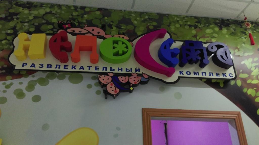 Дизайн макетов Симферополь - Pegas