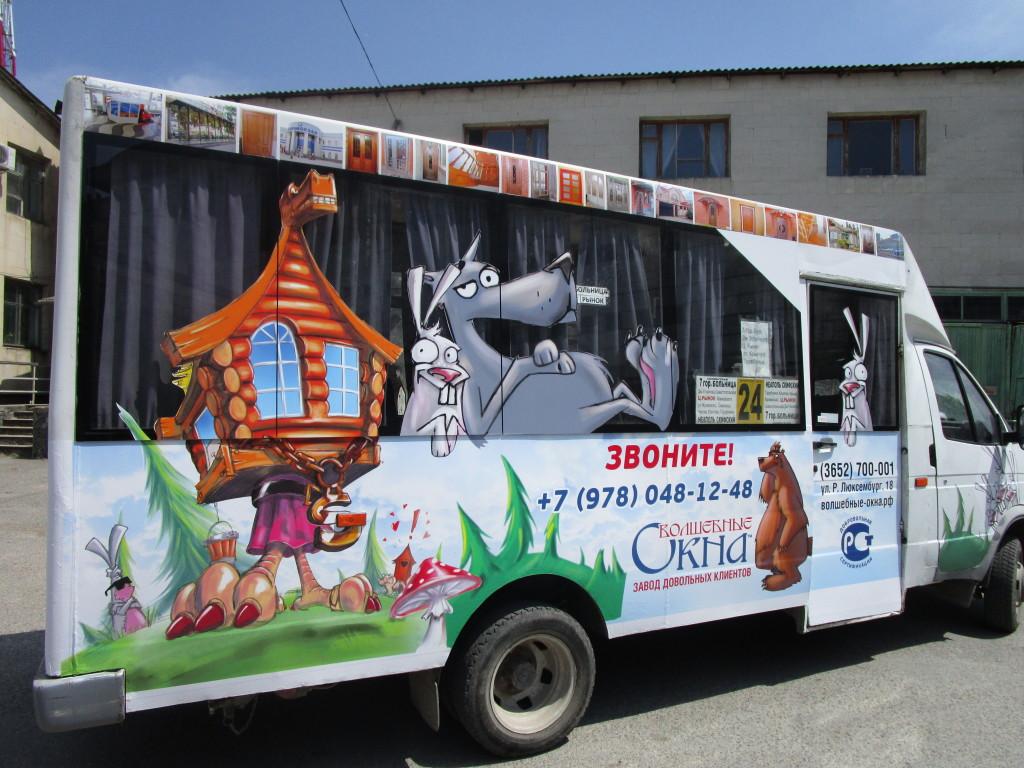 Брендирование автобусов Симферополь - Pegas