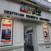 Фасадные вывески в Крыму
