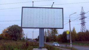 Рекламные щиты в Крым