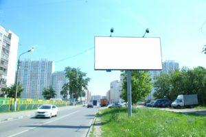 Рекламные щиты в Симферополе